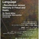 Freud-and-Keats--Dr-Mller--page-001-400x565-landscape